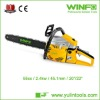 55cc blue max chainsaw tree cutting machine