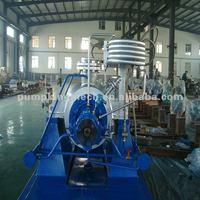 kirloskar centrifugal pump
