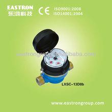 single jet water meter, water meter price low, top quality sensus water meter class C
