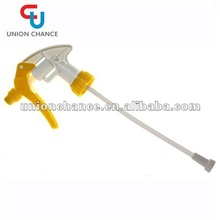 white plastic round watering spray head