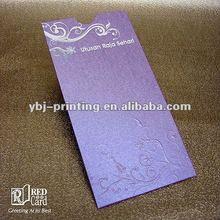 2012 new golden wedding invitation card