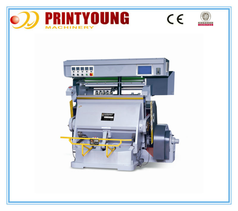 HTYMK-930/1100 Microcomputer Gilding and Mould Cutting Dual-purpose Machine