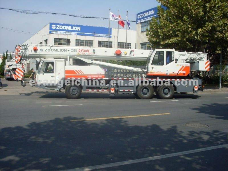 Mobile Crane Ghana : Zoomlion zoomlionlogo