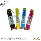 Long refillable ink cartridge 862 for HP Photosmart 5510-B111g (CQ176D) printer