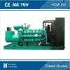 1200kW/1500kVA High Output Low RPM Generator