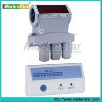 Automatic X-ray Flim Processor IO-05-M