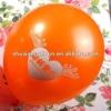 Meet EN71!latex free balloons