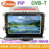 720P RMVB Video Player for VW Cars with GPS WiFi 3G in