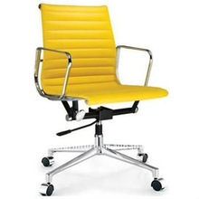 yellow leather chair, yellow leather office chair RF-S072Y