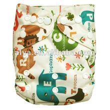 2012 One Size Fits All Alva Cloth Diaper N26