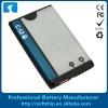 star cell phone battery for blackberry 9300/ cs2
