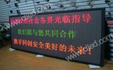 Cai Liang low price LED message screen