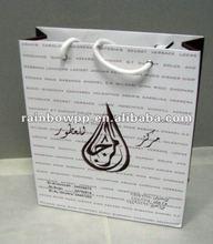 brand paper bag manufacturer, gift bag