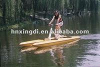 amusement park aqua-cycle custom pedals Water Trike