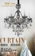 2012 latest prmotion : Elegant design egypt crystal chandelier with K9 crystal,china chandelier manufacturer
