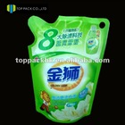 Customized high quality laundry detergent/washing powder pouch/Liquid laundry detergent packaging bag