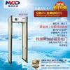 Popular Walkt hrough Metal Detect MCD-500A metal detector gate