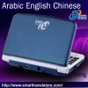 2012 hot best buy arabic to chinese to english multi-language translator for education