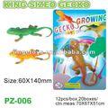 السحر الملك-- الحجم زغةسيليكون لعبة الحيوان لعبة المياه المتفاقمة