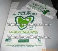 HDPE/LDPE biodegradable polythene shopper bags