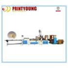 AYFD300-1 Automatic Paper Bag Making Machine