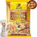 400 g frito plato de fideos condimento | mezclada condimentos en polvo