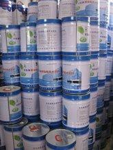 polyurethane waterproofing coating/paint