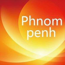 Shipping Rates to Phnom Penh