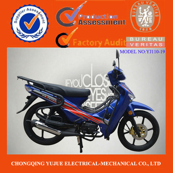 New Mini Motorcycle For Sale/Motorbikes For Sale