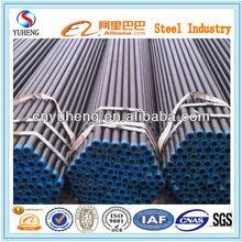 ERW steel pipe diameter 25 mm