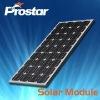 58W solar panel