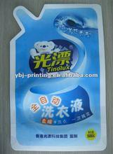 plastic liquid pouch