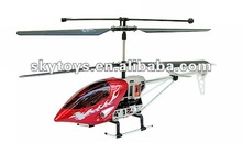 rc plane New design in 2012! Hottest and newest 3 ch RC helicopter