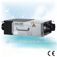 Residential fresh air HRV/ERV heat recovery ventilator