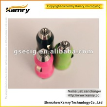 2012 New arrival mini car charger for e cigarette