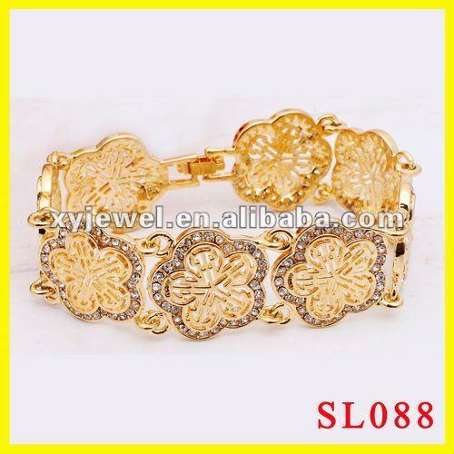 Vintage 18k Gold Link Bracelet 18k Vintage Flower Daisy Gold
