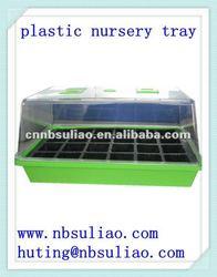 plastic nursery tray,propagation tray nursery tray,nursery seed tray