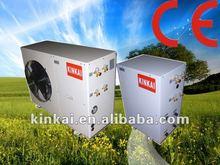 High cop split sanitary hot water inverter heat pump