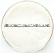 High Quality Sweet Inhibitor (powder)