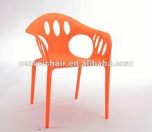 modern cute office chairs