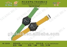 2014 Fashion Smart wrist watches