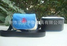Camera Bag Case Pouch+Shoulder Neck Strap for Digital camera
