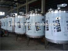 Dairy Kefir fermentation tank