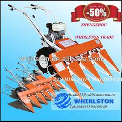 Better !! wheat cutting machines for crop harvest season