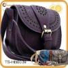 Hollow design adjustable strap mini shoulder bags