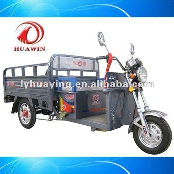 Electric three wheel motorcyle