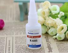 Kafuter K-495 Instant Adhesive/Cyanoacrylate Adhesive/Instant Glue For Plastics PP/PE/Rubber Bonding