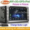 USB RDS SD Touchscreen Car DVD/TV Erisin ES1152G