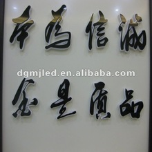 sign letters/ board acrylic letters customized
