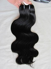 wholesale cheap virgin brazilian body wave hair weaving